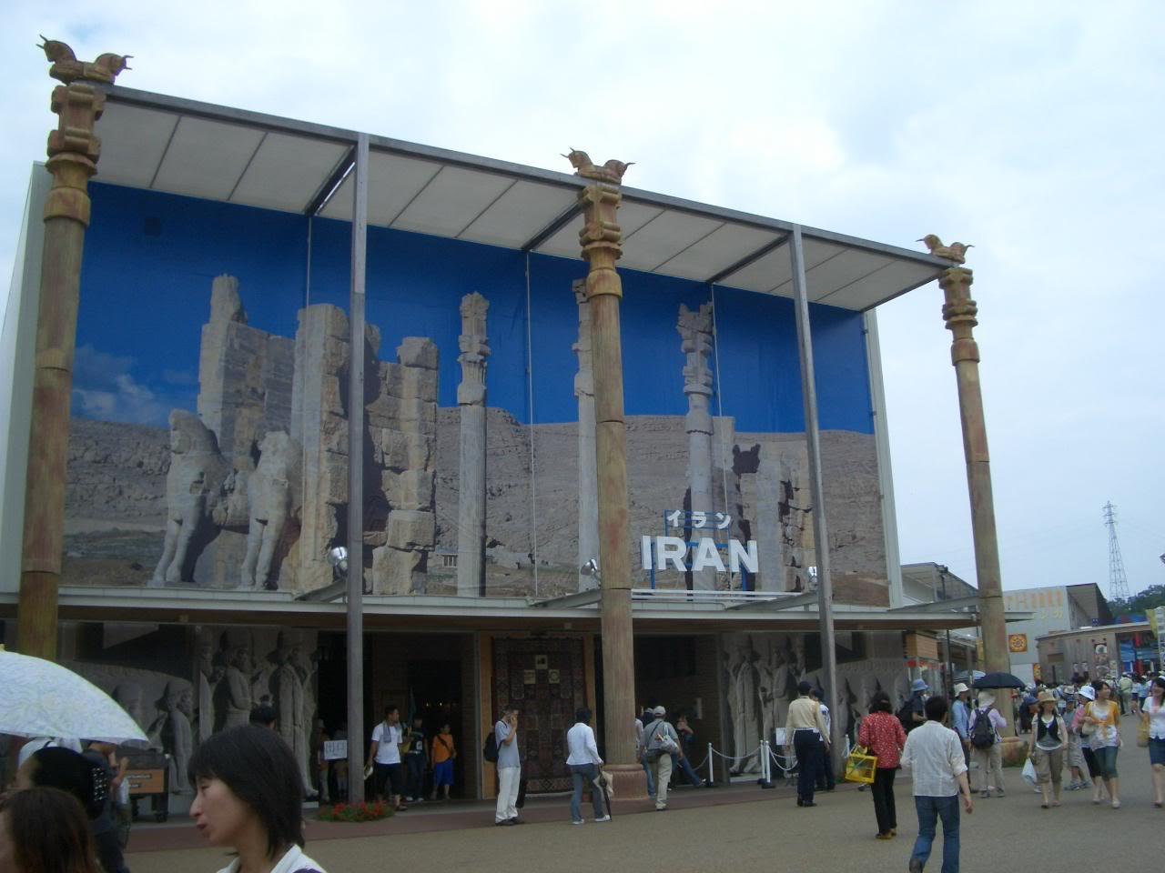 پاویون ایران در اکسپوی ژاپن – فرهاد احمدی