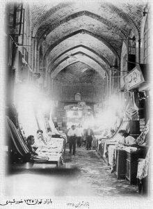 بازار ۲
