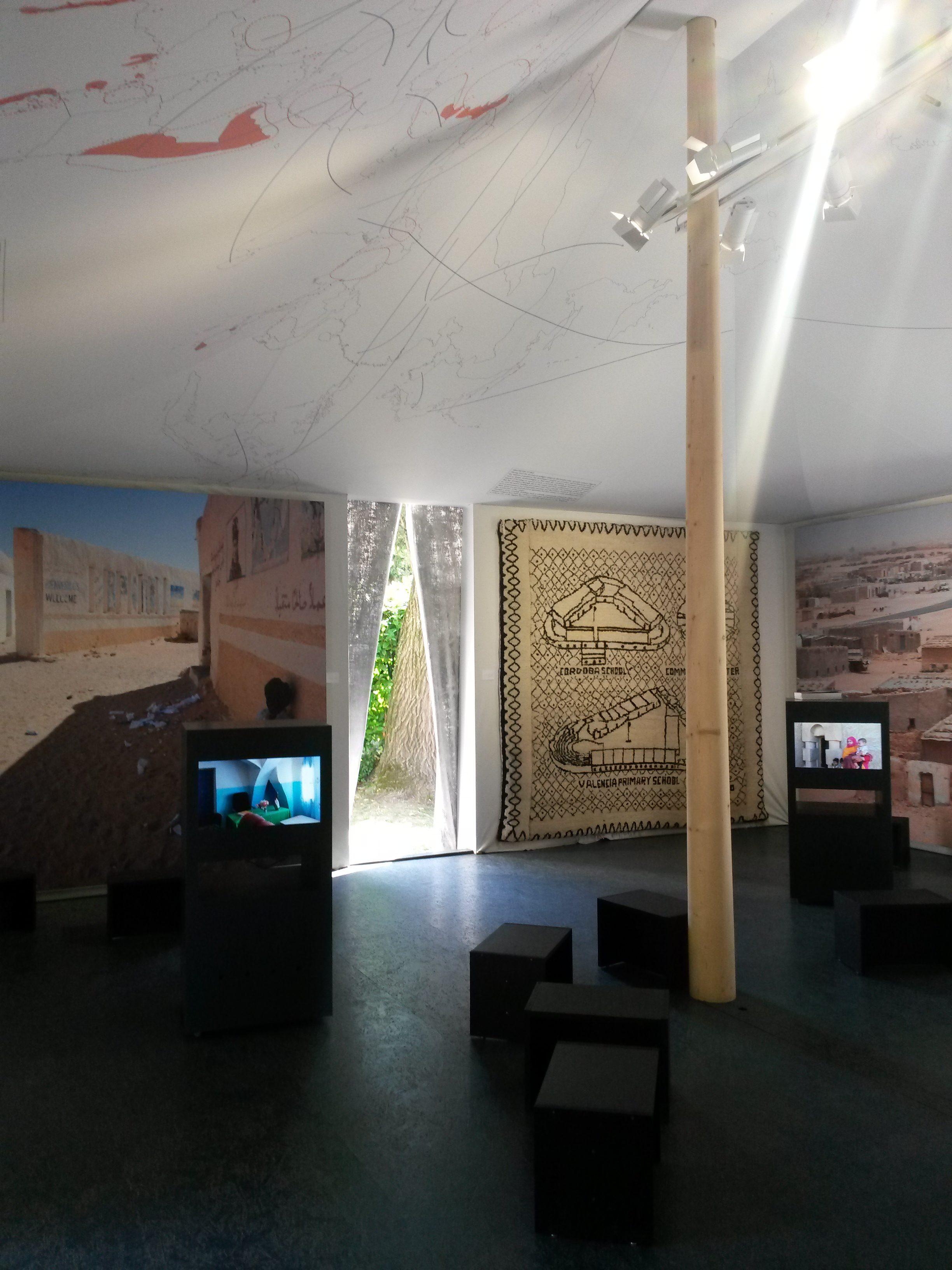 غرفه صحرا