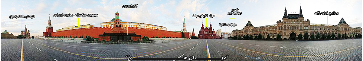 attendance-in-red-square-05