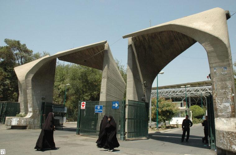 چرا باید دانشگاه بخشی از فضای عمومی شهر باشد؟