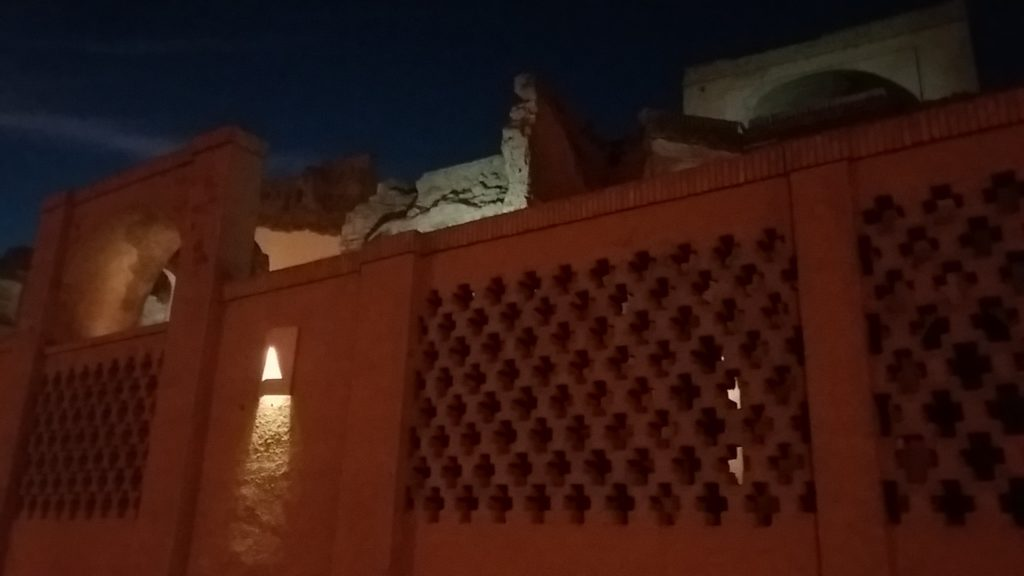 بلوار بسیج؛ یزد