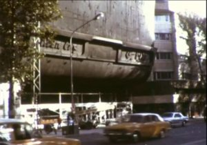 رادیوسیتی بعد از انقلاب اسلامی؛ عکس از ویکیپدیا
